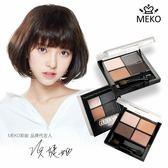 MEKO POPFESTIVE-魔幻派對 | 金沙大地眼影盤 (4色任選 7g)