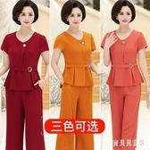 大尺碼媽媽短袖褲裝 中老年40-50歲兩件式雪紡套裝 夏季新款女裝 CJ6227『寶貝兒童裝』