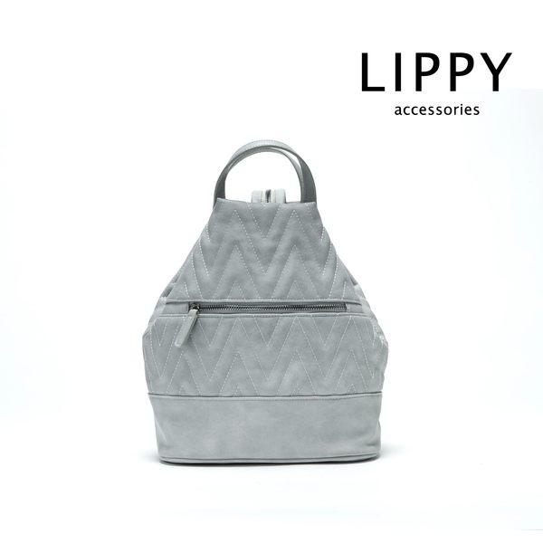 LIPPY Larissa萊瑞莎-淺灰 Backpack 後背包