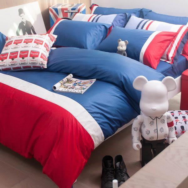 OLIVIA 【素色英式簡約 英國藍 白 紅 】 特大雙人(6x7)-床包/枕套組合 100%精梳純棉 台灣製