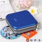 碟包CD包光盤包大容量CD盒DVD收納包碟片包52片【淘夢屋】