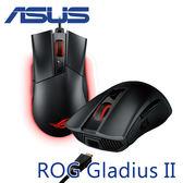 ROG Gladius II 電競滑鼠