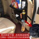 汽車用品座椅收納箱多功能車載后背儲物掛袋 YX2243『美鞋公社』