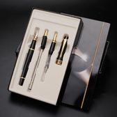 英雄鋼筆 墨水禮盒套裝 書寫練字成人墨水筆刻字(禮物)
