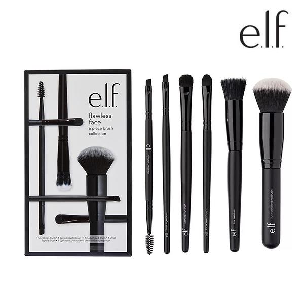 美國 ELF 完美無瑕 臉部6件刷具組【SP嚴選家】