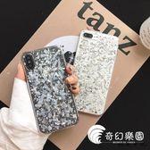 手機殼-銀色錫箔6splus蘋果x手機殼iPhone7/8plus全包硅膠防摔潮牌女款軟-奇幻樂園