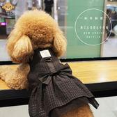 狗狗衣服冬裝厚款泰迪博美比熊幼犬秋季透氣黑紗公主秋裝潮牌 全館免運