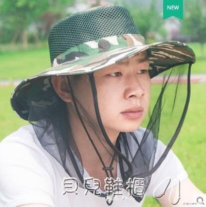 防蚊帽戶外迷彩帽透氣遮陽帽防紫外線太陽帽男女防風防曬垂釣魚帽子  嬡孕哺