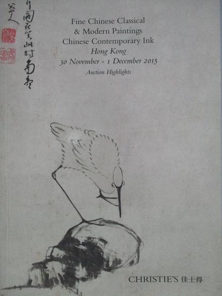 【書寶二手書T5/收藏_QJH】Christie s_Fine Chinese Classical&…Ink_2