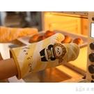 GREVY純棉烘焙手套烤箱專用手套廚房微波爐防燙加厚隔熱手套一對 小時光生活館