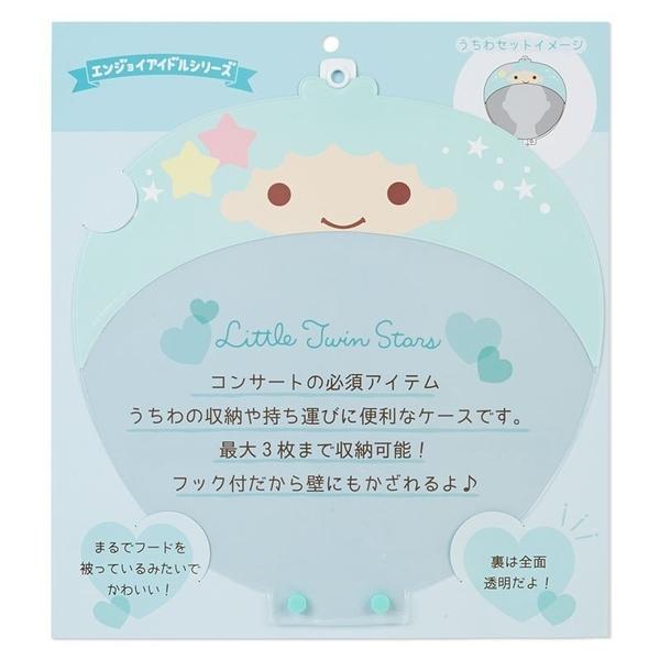 〔小禮堂〕雙子星 KIKI 造型塑膠圓扇子保護套《大臉》扇套.相框.演唱會粉絲收納系列 4901610-66639