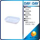 day&day日日家居生活精品 3506A 肥皂盒