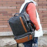 男士手提包背包休閒雙肩包男青年學生書包潮PU皮旅行包商務包 藍嵐