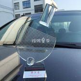 雙12獎杯 水晶乒乓球獎杯水晶獎杯獎牌水晶工藝品擺件免費排版刻字YYS 珍妮寶貝
