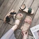 涼鞋女士2021年夏季新款厚底學生仙女風百搭時裝溫柔平底鞋ins潮 小艾新品