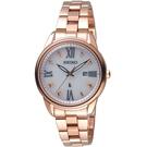 SEIKO精工LUKIA廣告款花漾時光太陽能腕錶 V137-0DC0K SUT364J1