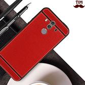 華為 Mate10 Pro Mate10 Nova 2i 皮紋軟殼 手機殼 保護殼 全包邊 荔枝紋 耐磨 耐刮