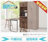 《固的家具GOOD》404-5-AP 諾艾爾6尺高收納櫃【雙北市含搬運組裝】