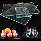 玻璃盤子透明精品家用點心干果零食長盤鋼化加厚菜盤大托盤39  igo