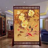 屏風現代中式仿古屏風隔斷玄關客廳實木屏風山水九魚圖簍空座屏