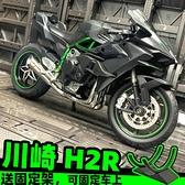 川崎h2r摩托車玩具模型合金仿真杜卡迪兒童男孩機車跑車擺件收藏 「夢幻小鎮」