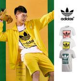 【GT】Adidas Originals 灰白 短袖T恤 純棉 復古 運動 休閒 上衣 短T 愛迪達 三葉草 異鄉人 Logo