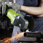 角磨機多功能家用磨光機手磨機拋光切割打磨機角磨機 時光之旅