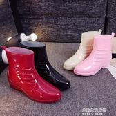 新款時尚雨鞋女短筒膠雨靴低幫水鞋防滑保暖學生好看  朵拉朵衣櫥