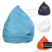 INPHIC-愛得拉懶骨頭(4色可選)藍 紅 黑 白_Psob