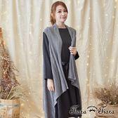 【Tiara Tiara】激安 素色無袖麻花編針織罩衫(灰/黑)