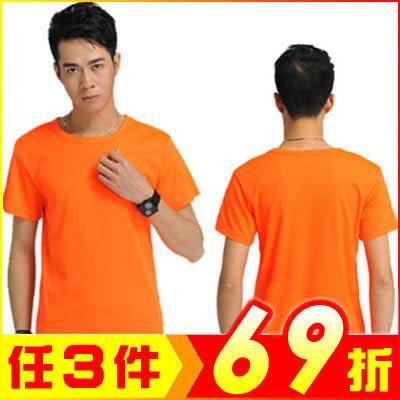 (橘色) 排汗衣 涼感衣 速乾T 運動 跑步 休閒 透氣【AE12041-OR】大創意生活百貨