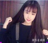 空氣劉海假發女長直發逼真蓬松修臉tz7336【歐爸生活館】
