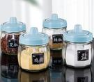 調味罐套裝 廚房家用調料罐子調味罐鹽罐調料組合套裝調味收納玻璃油壺【快速出貨八折下殺】