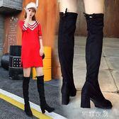 膝上靴女高跟性腿彈力靴尖頭粗跟長筒高筒靴子 芊惠衣屋