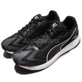 Puma 慢跑鞋 Engine 黑 白 輕量 透氣鞋面 男鞋 【PUMP306】 18951409