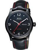 MIDO 美度 Multifort 先鋒系列機械手錶-黑x紅/42mm M0054303705000
