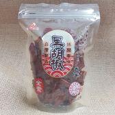 (台灣) 網路爆紅-巧益豆干 黑胡椒豆干(非基改) 1袋350公克【4718037137625 】