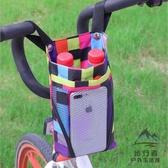 2個裝 電動腳踏車掛物包電瓶車儲物收納袋掛包【步行者戶外生活館】