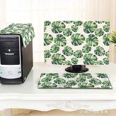 麻造田園植物電腦罩電腦套臺式電腦布藝防塵罩一體機顯示器蓋布 小確幸生活館