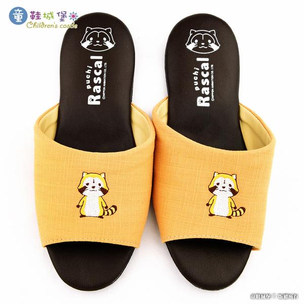 童鞋城堡- 居家室內靜音拖鞋 小小浣熊 PR0181 杏