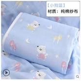 浴巾初生嬰兒浴巾純棉紗布家用超柔吸水新生兒童寶寶秋冬季款毛巾被子 嬡孕哺