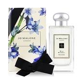 Jo Malone 藍風鈴香水 Wild Bluebell(100ml)-限量包裝版-國際航空版