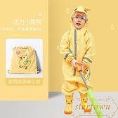 兒童連身可愛動物雨衣雨褲全身防水防護服雨披男女童小童【繁星小鎮】