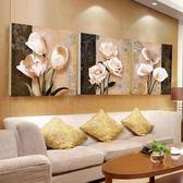 客廳臥室沙發背景墻裝飾現代簡約歐式抽象三聯無框壁畫LK1920『黑色妹妹』
