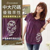 質感棉T--優雅中國風銀色枝葉寬版垂皺上衣(黑.灰.紅.紫L-5L)-U106眼圈熊中大尺碼◎