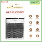 【公司貨】Honeywell InSightTM HPA5250WTW 5250 10-20坪 空氣清淨機 空氣淨化器 四種專效濾網