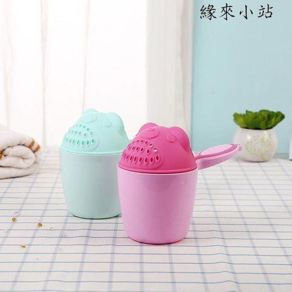 小熊造型寶寶洗頭杯花灑水勺