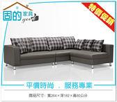 《固的家具GOOD》177-2-AN 泰勒深灰色L型沙發【雙北市含搬運組裝】