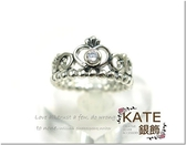 銀飾純銀戒指 潘朵拉皇冠 鑲鑽 北歐風格 925純銀寶石戒指 #12 KATE 銀飾