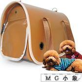 外出包 寵物包外出背包狗包貓包泰迪折疊便攜包